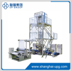LQ-3GS1200/1500 Three Layer Film Blowing Machine