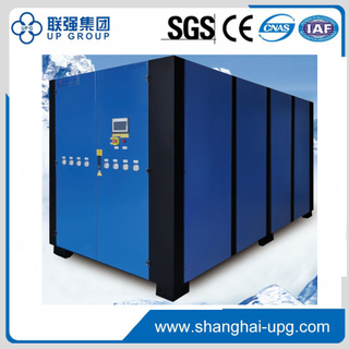 Box type (module) water chiller unit