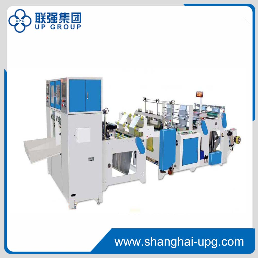 LQDR-300*2 Automatic double lines flat bag maker with paper core