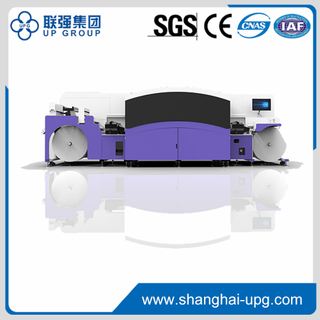 UPG-330UV Digital Printing Machine