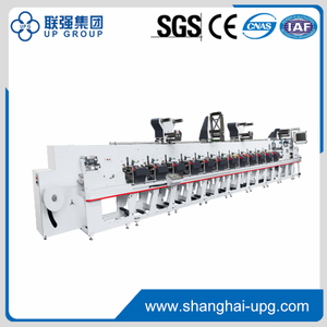 LQ-SR Sleeve Flexographic Printing Machine