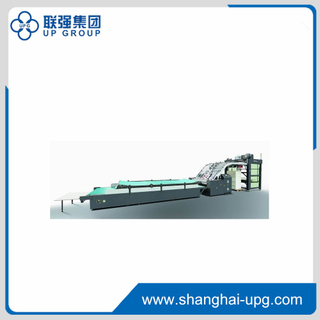 LQFMZ Series Automatic Flute Laminating Machin