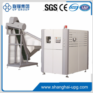 LQAL-2 Blow Moulding Machine