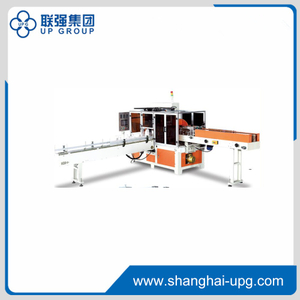 LQ Full Automatic Napkin Tissue Packing Machine