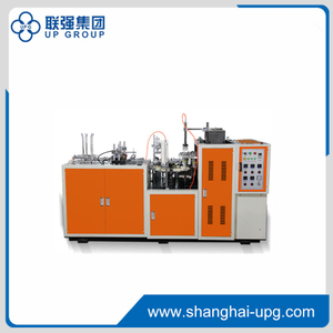 LQZB-D Automatic Paper Cup Forming Machine