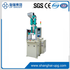 LQ--V Series Standard Type Plastic Injection Molding machine