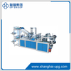 LQ-DR500 Computer double layers roll T-shirt bag making machine