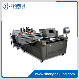 LQSH-430 Corrugated Box Digital Inkjet Printer