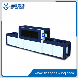 LQB2 Digital UV Coater With Cold Foil