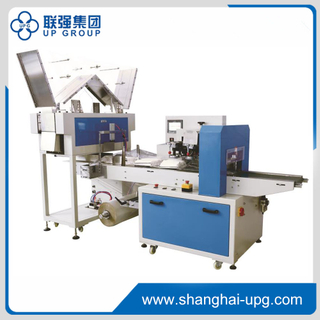 LQAB-600D Multiple straw packing machine