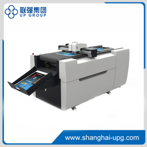LQ-0604/0705 Digital cutting machine
