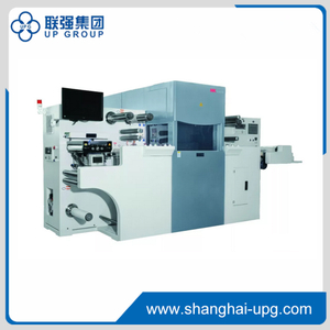 UPG-330RE Laser Cutting Machine