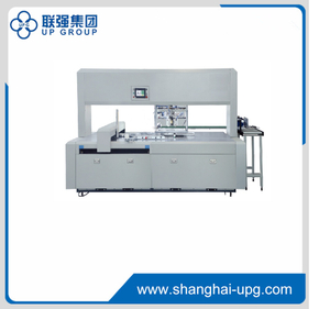 LQF-1080BS Automatic Blanking Machine