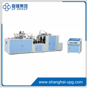 LQJBZ-S12 Double-Sided PE Coated Paper Cup Forming Machine