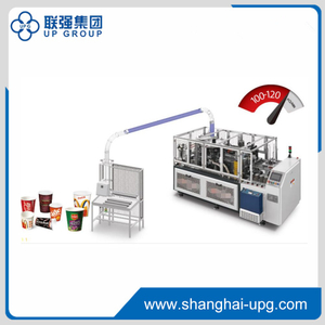 LQDEBAO-118S+SY High Speed Intelligent Paper Cup Machine