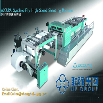 Technology of Accura Synchro-Fly High-speed sheeting machine