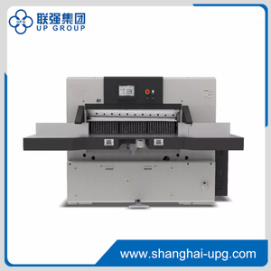 K1 Series Program Control Paper Cutter