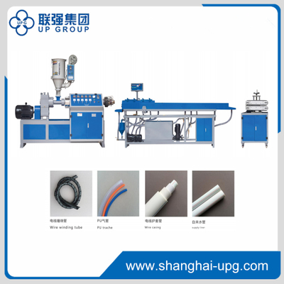 LQGC-4-63 PP/PE/PVC/PA Small Scale Tubular Product Production Line