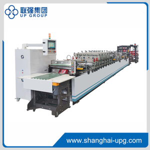 LQD-600C Three-side Sealing Automatic Bag Making Machine
