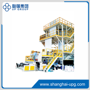 LQ5L-1800 Five-layer co-extrusion film blowing machine