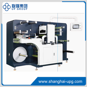 UPG-YM330 Rotary die cutting machine